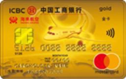 工商牡丹海航卡