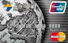上海银行白金信用卡