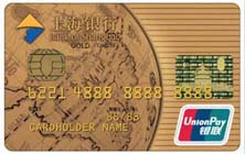 上海银行标准卡