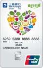 """上海银行食行生鲜""""尚食""""联名信用卡"""