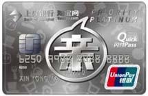 上海银行淘宝联名信用卡白金卡