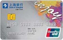 上海银行银联enjoy主题信用卡