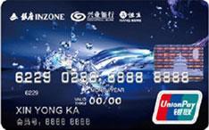 兴业银座联名卡