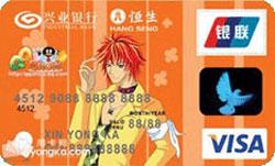 兴业QQ秀MINI成长年代卡