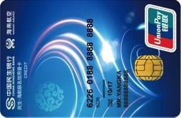 民生海航联名信用卡