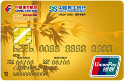 民生东航联名卡
