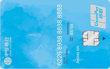 """中信银行""""颜""""系列信用卡"""