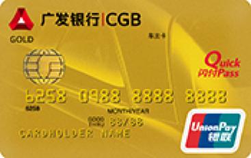 广发东风日产车主信用卡