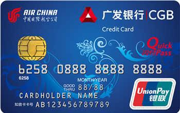 广发凤凰知音国航信用卡