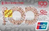 百家网点纪念版IC卡(银联,人民币,普卡)