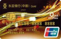 东亚银行银联标准卡(银联,人民币,金卡)