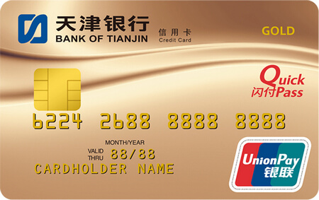 天津银行信用卡金卡