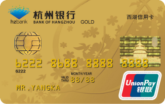 杭州银行信用卡普卡