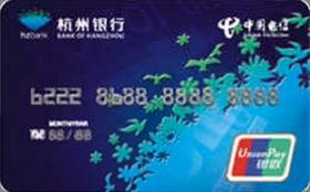 杭州银行百事通联名卡普卡