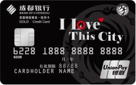 成都银行信用卡菁英卡