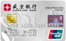 忆卡信用卡金卡