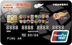平安由你信用卡-中超联赛