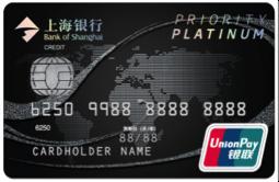 上海银行信用卡白金卡(精致版)