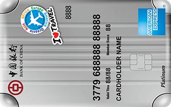 中银长城美国运通卡