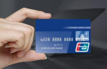"""信用卡分期付款能提前还款吗 分期手续费是个""""坑"""""""