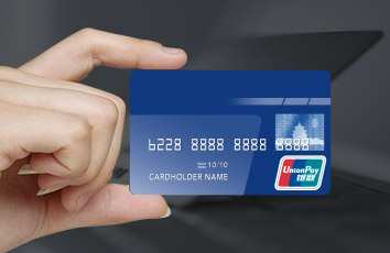 可以用信用卡给余额宝充值吗 此路已不通